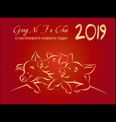 Happy chinese new year 2019 quotes