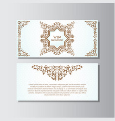 Invitation background flyer style design template vector
