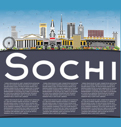 sochi russia city skyline with color buildings vector image