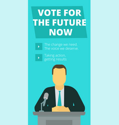 vote for the future now pre-election campaign vector image