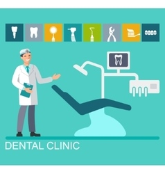 A young doctor in the dental office vector image
