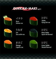 Gunkan-maki sushi 1 vector