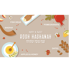 Symbols of jewish holiday rosh hashana new year vector