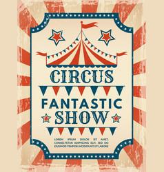 retro poster invitation for circus magic show vector image