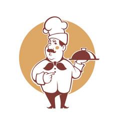Happy cartoon chef for your logo vector