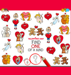 Find one of a kind valentines character vector