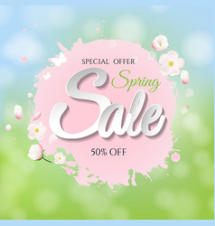 sale banner with bokeh background vector image