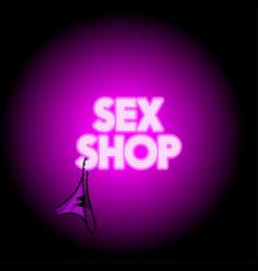 Sex shop neon logo vector