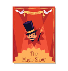 magic show flyer poster template with smiling vector image