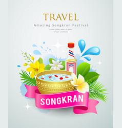 travel amazing songkran festival water splash vector image