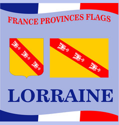 Flag of french province lorraine vector