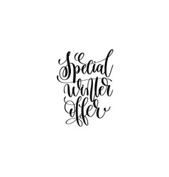 special winter offer - hand lettering christmas vector image