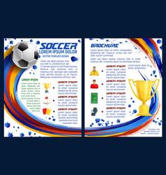 Brochure for football soccer match vector