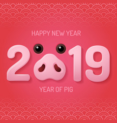 chinese new year 2019 pig snout vector image
