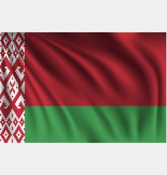 Waving belarus vector