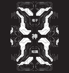 Cyberpunk futuristic poster with japanes style vector