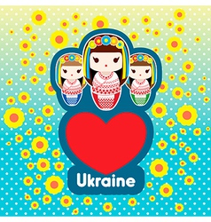 Love Ukraine - Babushka Matryoshka Dolls vector