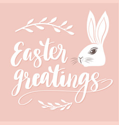 Hand drawn easter greeting card vector