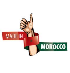 Morocco flag on a white vector
