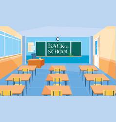 school classroom scene icon vector image