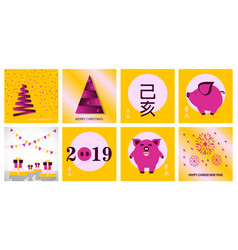 chinese new year design with different vector image