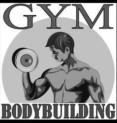 sports man with dumbbells vector image