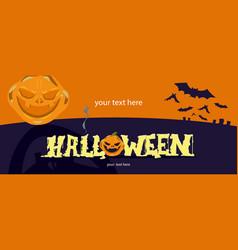 Halloween header vector
