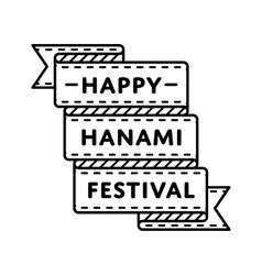 Japan Hanami Festival greeting emblem vector
