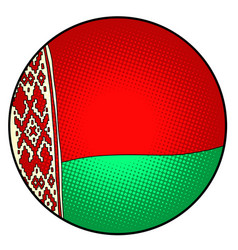 state flag belarus vector image