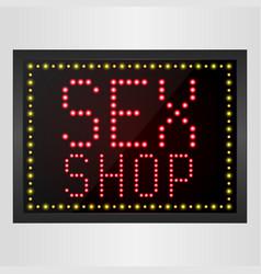 Shining retro light banner sex shop sign vector