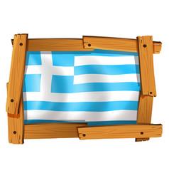 greece flag in square frame vector image