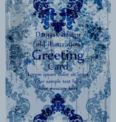 greeting card baroque ornamented background vector image