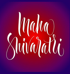 maha shivaratri greeting card vector image