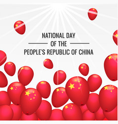 National day of china concept background vector