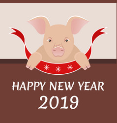 Postcard with a picture of a pig symbol of the vector