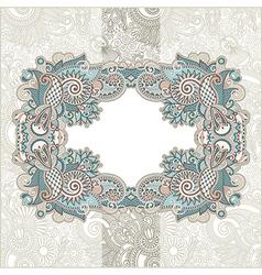 hand draw Vintage template vector image