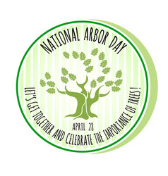 arbor day icon oak tree vector image vector image