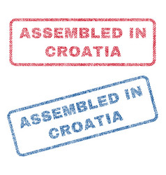 assembled in croatia textile stamps vector image