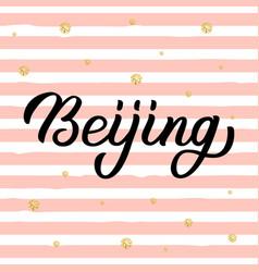 Beijing hand lettering vector