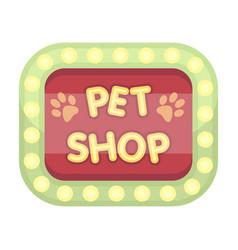 pet shop signpet shop single icon in cartoon vector image