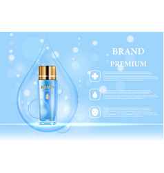 Cosmetic products ad 3d skin vector