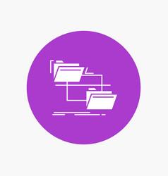 folder file management move copy white glyph icon vector image