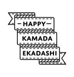 Happy Kamada Ekadashi greeting emblem vector