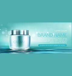 Cosmetics cream jar mock up banner beauty product vector
