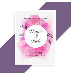 Elegant pink watercolor and leaves wedding card vector