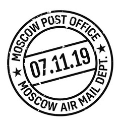 Moscow postage stamp vector