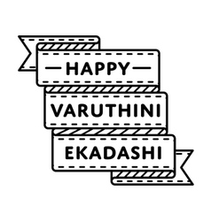 Happy Varuthini Ekadashi greeting emblem vector