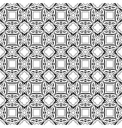 Black ribbon pattern vector image