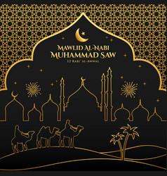 Mawlid al-nabi muhammad translation prophet vector