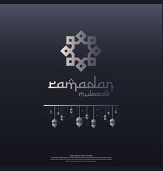 Ramadan mubarak concept with typography vector